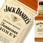 Jack Daniels Honey