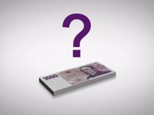 Perfect Money – recenze rychlé půjčky